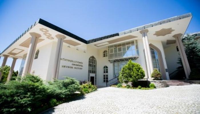 Посольство Азербайджана в Турции продолжает работу по оказанию возможной поддержки гражданам Азербайджана