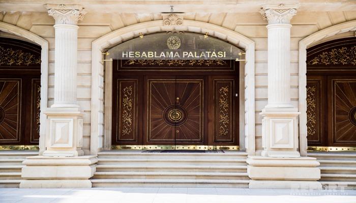 Счетная палата отчитывается перед Милли Меджлисом
