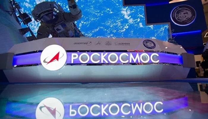 """Роскосмос хочет запатентовать """"космический маяк"""""""