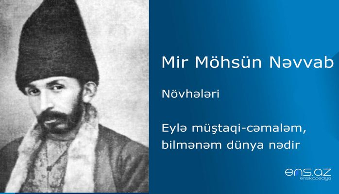 Mir Möhsün Nəvvab - Eylə müştaqi-cəmaləm, bilmənəm dünya nədir