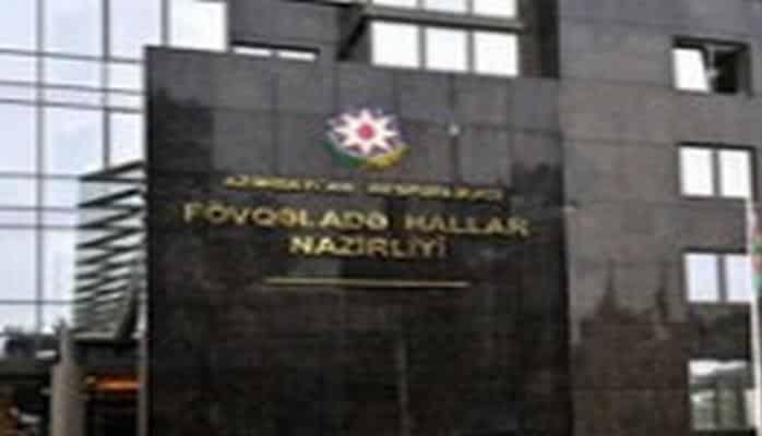МЧС Азербайджана направил более 7 млн евро на закупку пожарных автомобилей в Германии