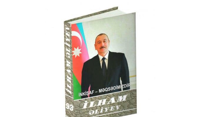 """""""İlham Əliyev. İnkişaf - məqsədimizdir"""" çoxcildliyinin 93-cü kitabı çapdan çıxdı"""