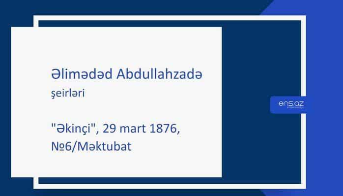 """Əlimədəd Abdullahzadə - """"Əkinçi"""", 29 mart 1876, №6/Məktubat"""