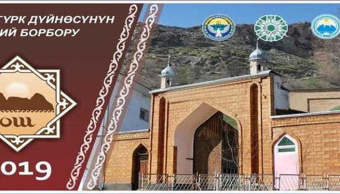 Азербайджанские музыканты выступят в культурной столице тюркского мира