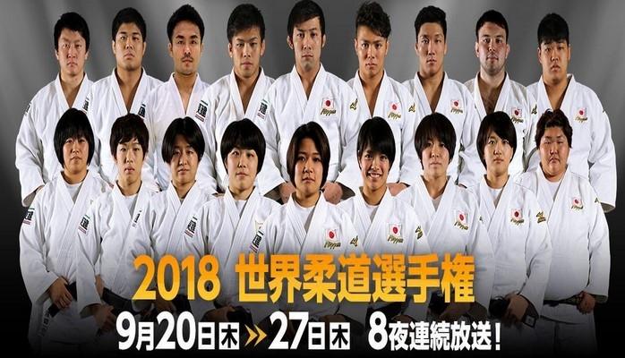 Cüdo üzrə Yaponiya milli komandası Bakıya 11 dünya çempionu ilə gələcək