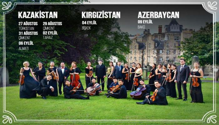 Молодежный камерный оркестр ТЮРКСОЙ выступит в Баку