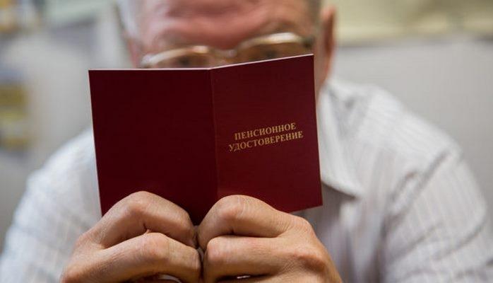 Госдума приняла пенсионную реформу