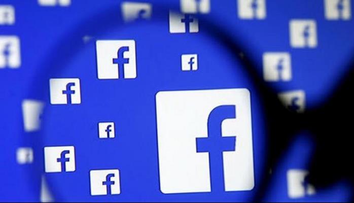 Facebook Bilgilerini Sızdıran Açık, Kapatıldı