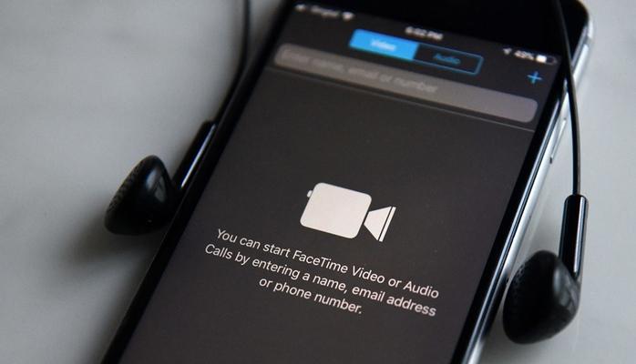 FaceTime'da Yaşanan Hata ile Farkında Olmadan Sesiniz ve Görüntünüz Karşı Tarafa Gidebilir