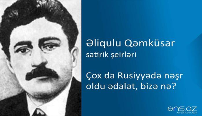 Əliqulu Qəmküsar - Çox da Rusiyyədə nəşr oldu ədalət, bizə nə?