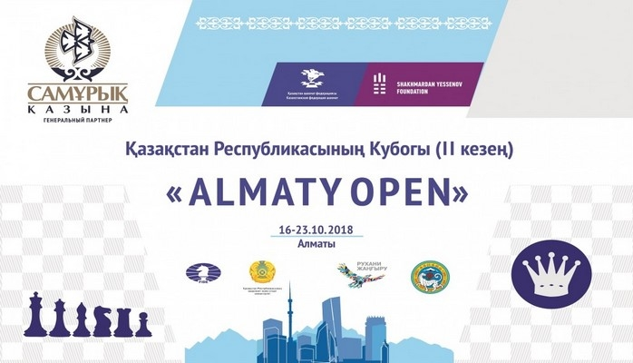 Азер Мирзоев оспорит призы «Алматы опен 2018