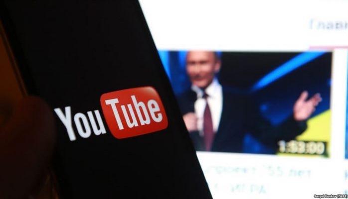 Google İranı təbliğ edən YouTube kanallarını bağlayır