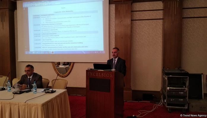 Эльмир Велизаде: В Азербайджане разрабатывается нацстратегия по кибербезопасности