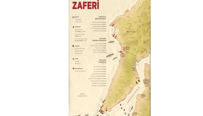 18 Mart Şehitleri anma günü ve Çanakkale Deniz Zaferi'nin 105. yıldönümü