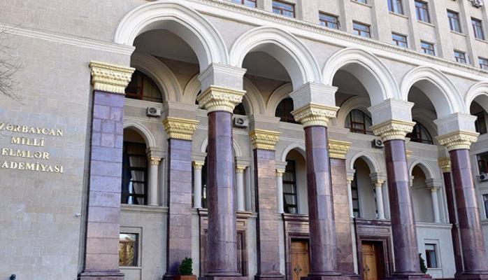 На должности директоров в НИИ НАНА пройдут выборы