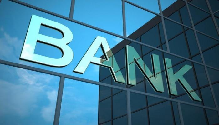 В Азербайджане банки будут работать в особом режиме