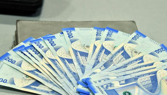 Bağlanan banklardakı əmanətlərin qaytarılması ilə bağlı mühüm açıqlama