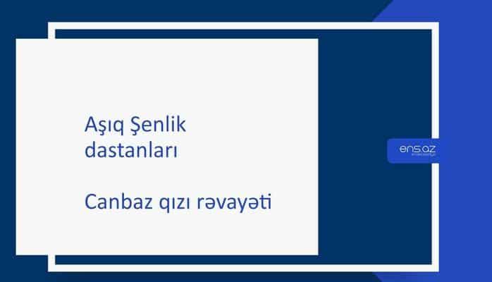Aşıq Şenlik - Canbaz qızı rəvayəti
