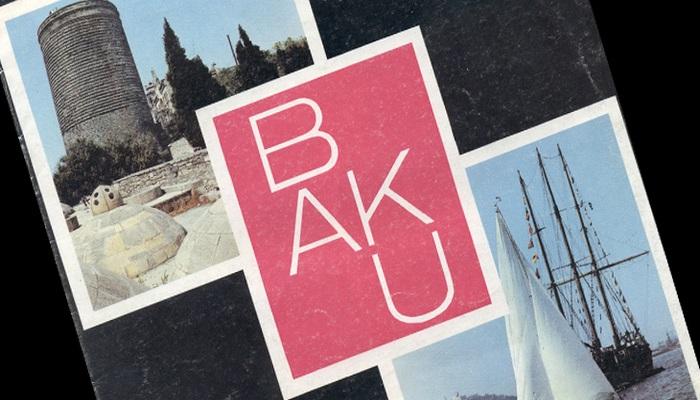 Как СССР представлял Баку иностранцам в 1989 г. (ФОТО)