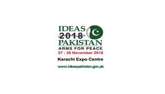 Азербайджан приглашен принять участие на оборонной выставке в Пакистане