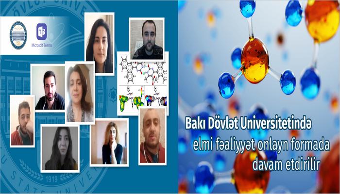 В БГУ научная деятельность продолжается в режиме онлайн