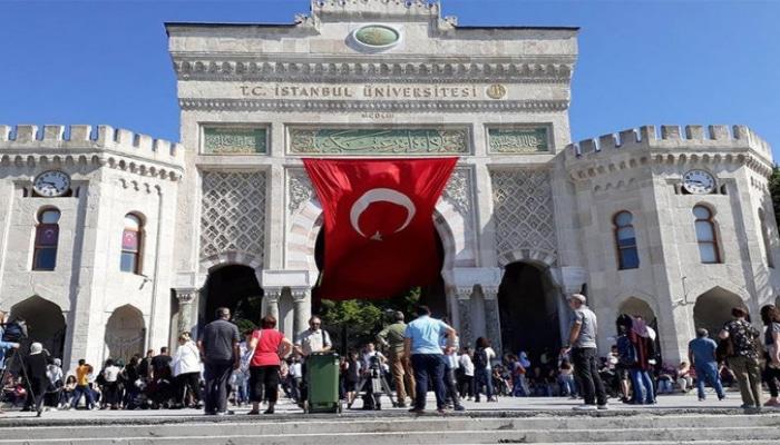 В турецких вузах занятия могут продолжиться летом