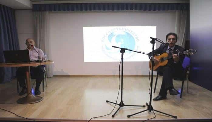 В Баку состоялся литературный вечер, посвященный Сергею Есенину