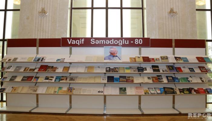 Xalq şairi Vaqif Səmədoğlunun 80 illik yubileyi qeyd olunub