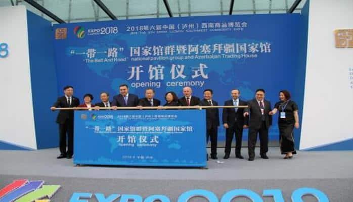 Торговый дом Азербайджана открылся в Китае