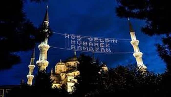 Diyanet Duyurdu! Ramazan Ayı Bu Yıl 29 Gün Sürecek