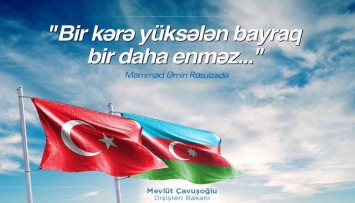 Мевлют Чавушоглу поздравил Азербайджан