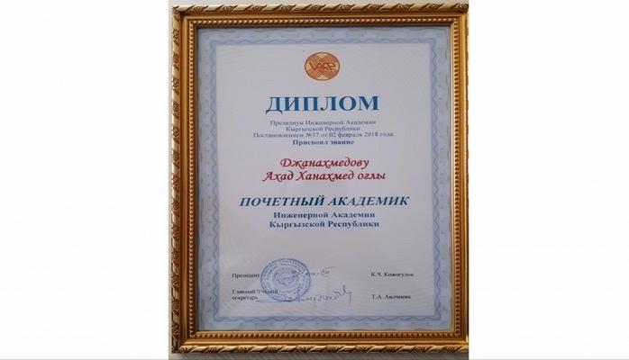 Азербайджанскому ученому присвоено звание почетного академика Инженерной академии Кыргызской Республики