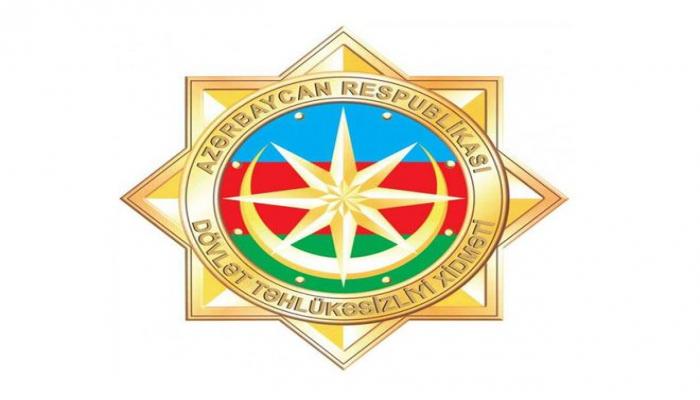 Культурный центр СГБ Азербайджана подготовил видеокомпозицию ко Дню Республики
