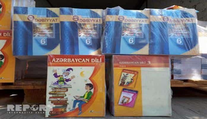 Министерство образования направило помощь азербайджаноязычным школам Грузии