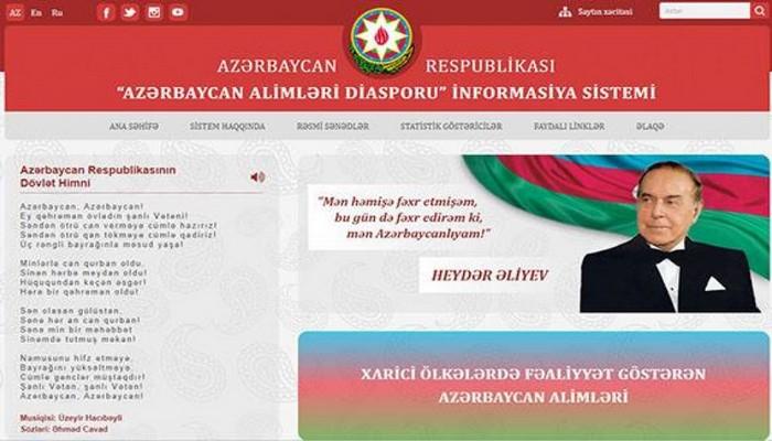 """""""Azərbaycan alimləri diasporu"""" informasiya sistemi istifadəyə verilib"""