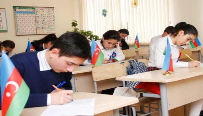 Сегодня в азербайджанских школах начинаются осенние каникулы