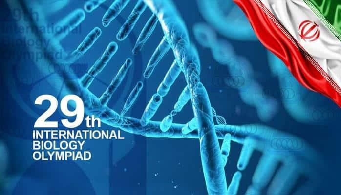 Beynəlxalq Biologiya Olimpiadasında ölkəmiz 4 şagirdlə təmsil olunacaq