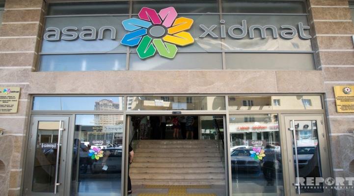 """Naxçıvan şəhərində """"ASAN xidmət"""" mərkəzi tikiləcək - SƏRƏNCAM"""