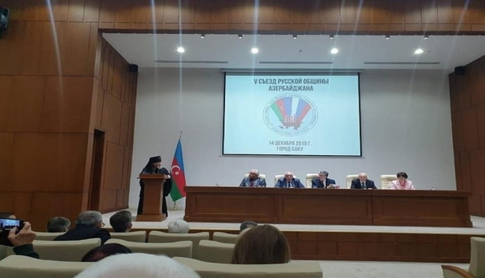 В Баку проведен пятый съезд Русской общины Азербайджана