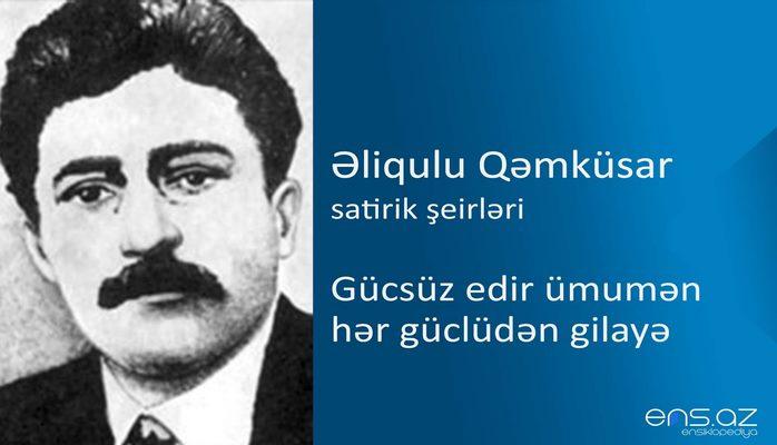 Əliqulu Qəmküsar - Gücsüz edir ümumən hər güclüdən gilayə