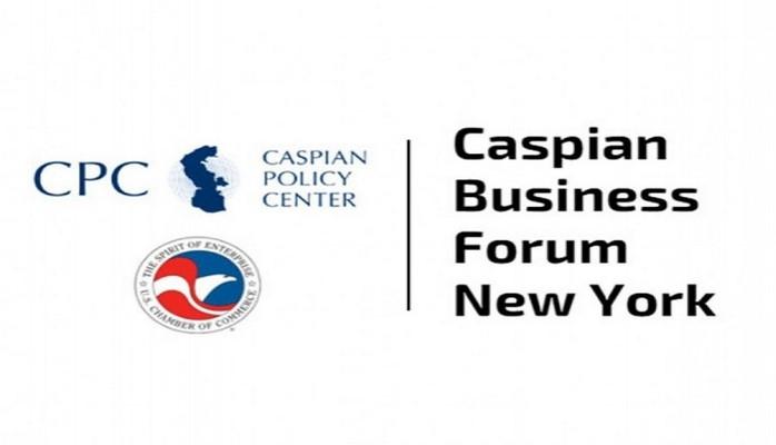 Более 100 компаний примут участие в Американо-каспийском бизнес-форуме в Нью-Йорке