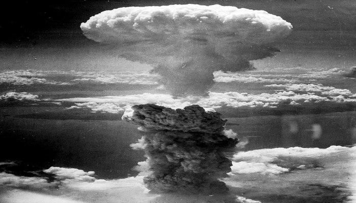 Nükleer silah