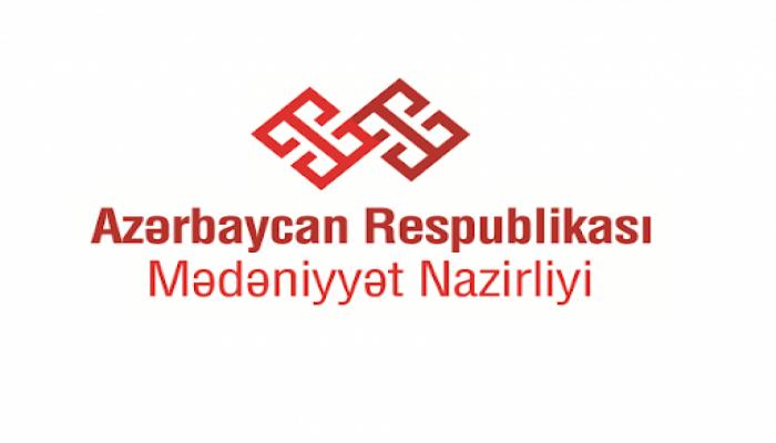 Деятельность министерства культуры строится в соответствии с особым карантинным режимом