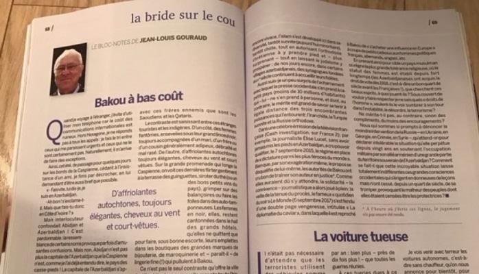 Fransa jurnalı Azərbaycan haqqında yazır