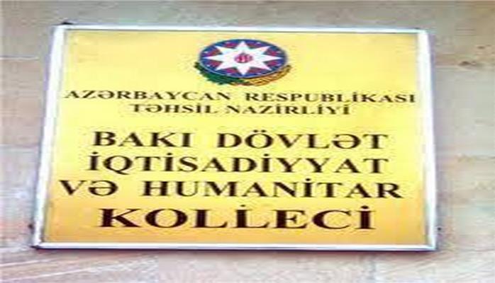 Bakı Dövlət İqtisadiyyat və Humanitar Kolleci