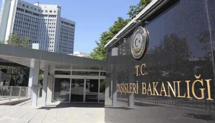МИД Турции поздравил Азербайджан с успешными выборами