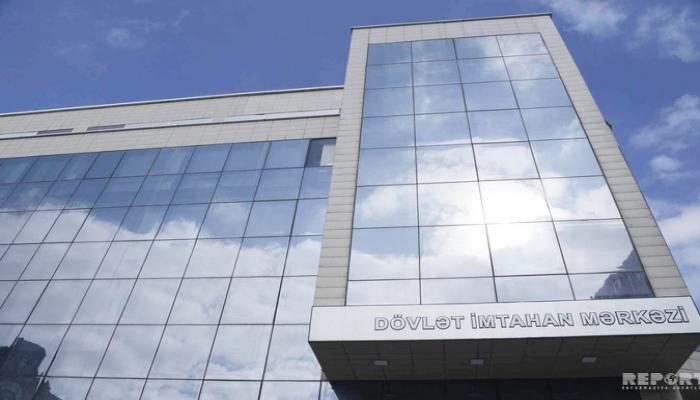 Dövlət İmtahan Mərkəzi SAT imtahanları keçirib