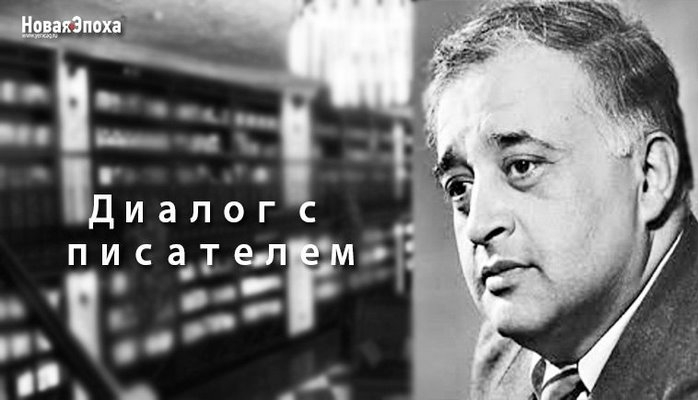 В Баку пройдет встреча с Народным писателем Азербайджана