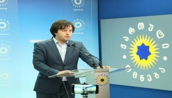 Gürcüstanda prezident seçkilərinin ikinci turu keçiriləcək