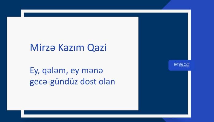 Mirzə Kazim Qazi